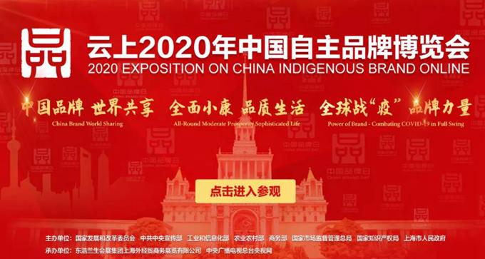 QQ图片20200511151755.jpg